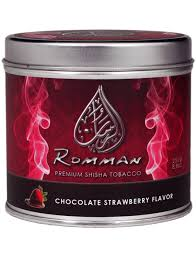 box of Romman Chocolate Strawberry shisha
